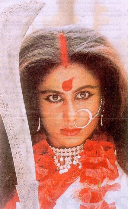 Smita Patil from Debshishu - CLICK!