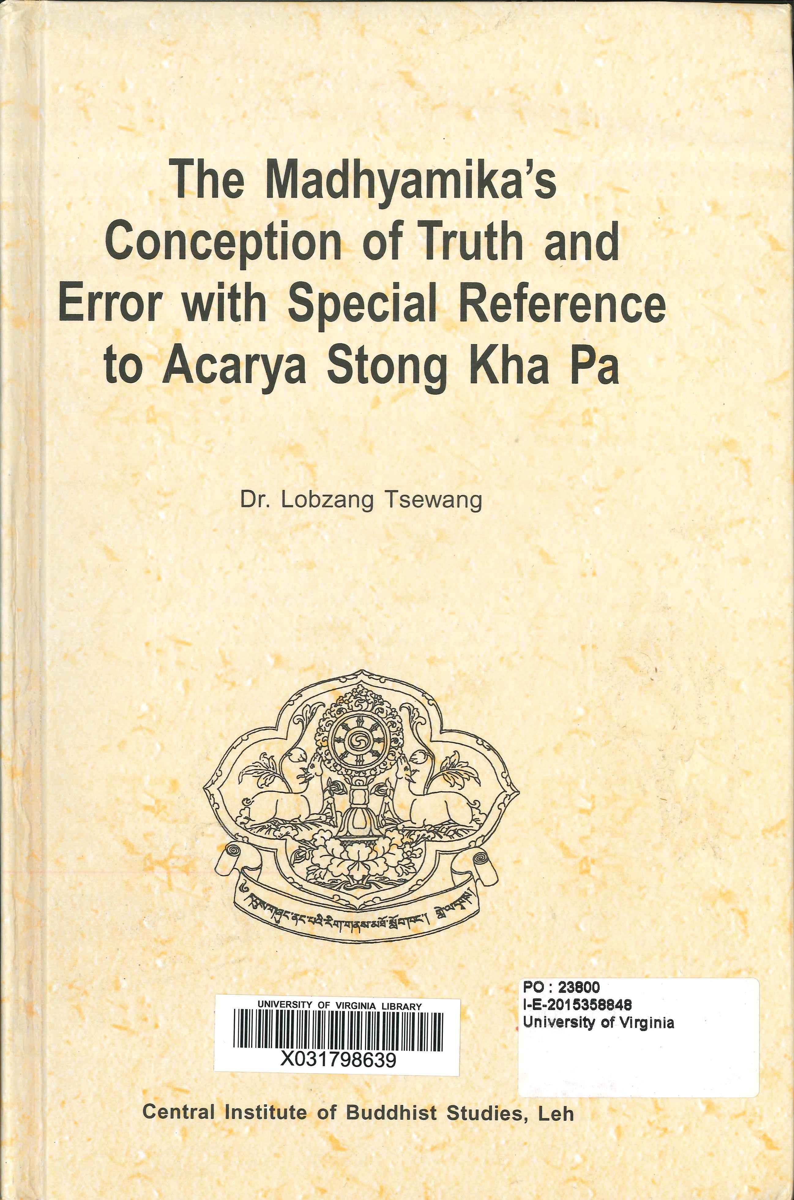 The Madhyamika