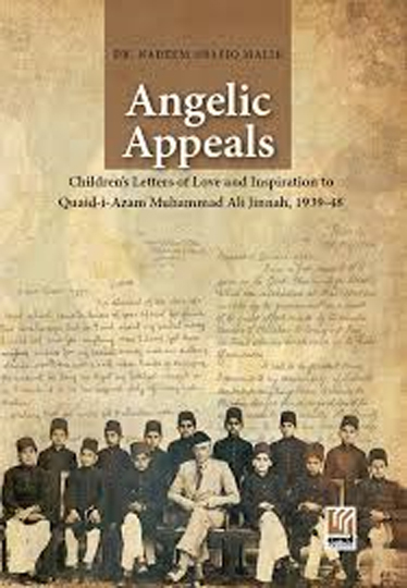 Angelic appeals for Jinnah